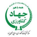 سفارشات جناب آقای محسن ملکوتی بشماره 2640