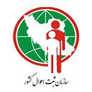 سفارشات سرکار خانم اسماء اسکندری بشماره 727