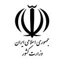 سفارشات جناب آقای علی باقری زند بشماره 1880
