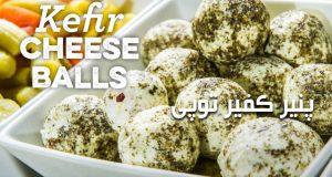 پنیر کفیری