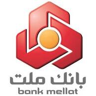 پرداخت توسط بانک ملت