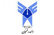 دانشگاه آزاد رفسنجان